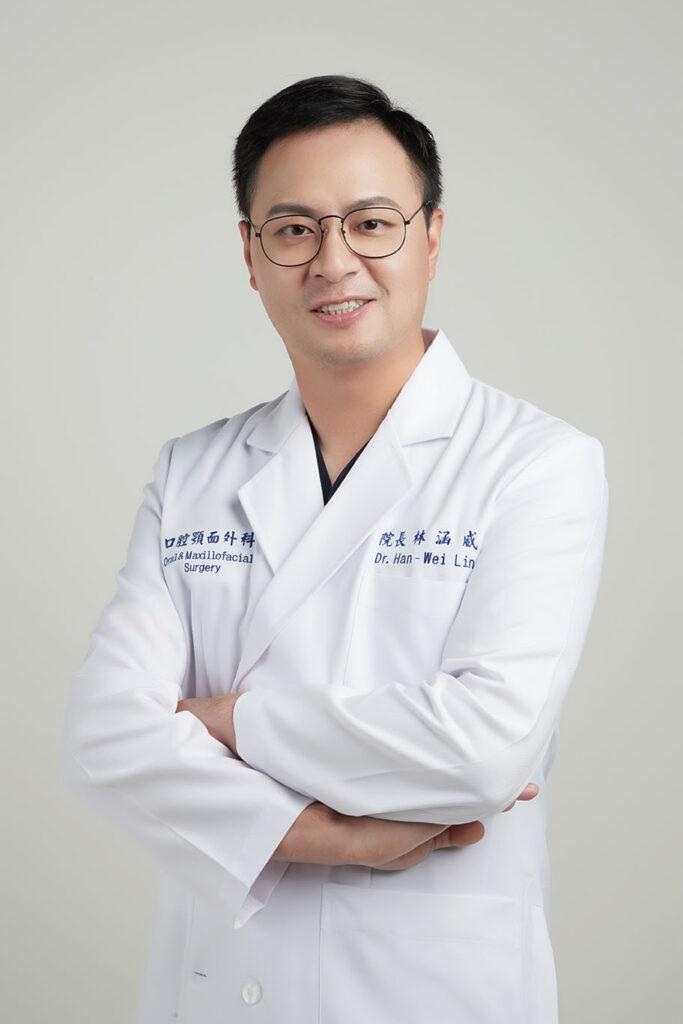 林涵威醫師